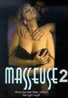 Массажистка 2 (1997)