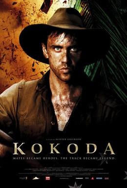 Постер фильма Кокода (2006)