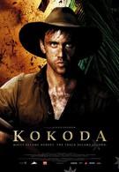 Кокода (2006)