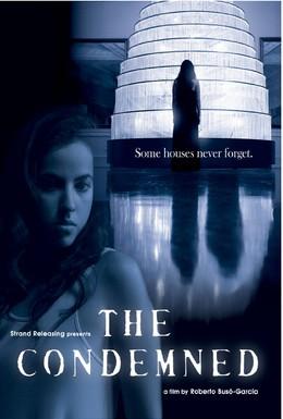 Постер фильма Приговорённые (2012)