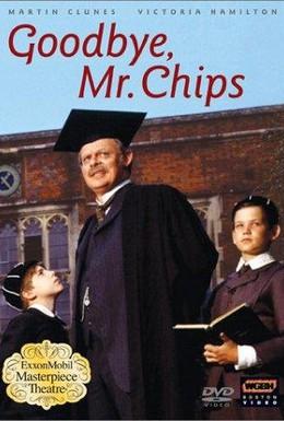 Постер фильма До свиданья, мистер Чипс (2002)