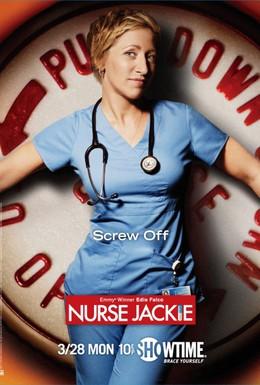 Постер фильма Сестра Джеки (2010)