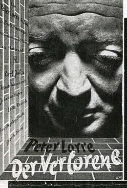 Постер фильма Потерянный (1951)