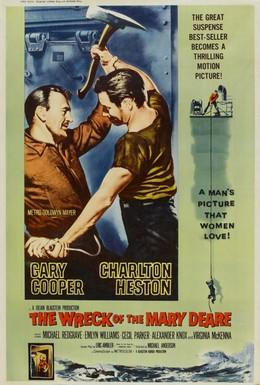 Постер фильма Крушение Мэри Дир (1959)