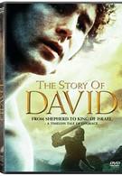 Сказание о Давиде (1976)