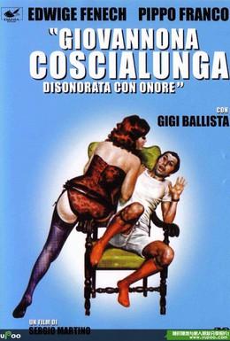 Постер фильма Джованнона Большие Бедра (1973)