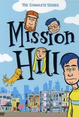 Постер фильма Мишн Хилл (1999)