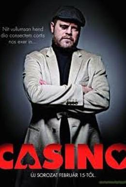 Постер фильма Казино (2011)