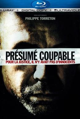 Постер фильма Предполагаемые виновные (2011)