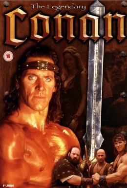 Постер фильма Конан (1997)