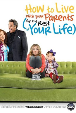 Постер фильма Как прожить с родителями всю оставшуюся жизнь (2013)