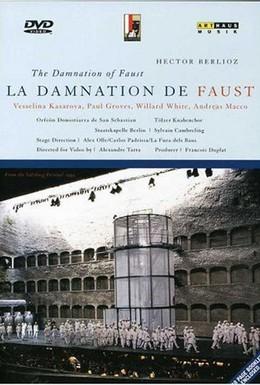 Постер фильма Осуждение Фауста (1999)