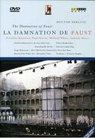 Осуждение Фауста (1999)