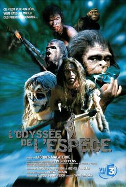 Постер фильма Одиссея первобытного человека (2003)