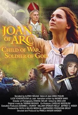Постер фильма Жанна д'Арк (2005)