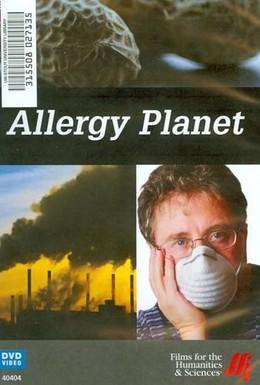 Постер фильма Горизонт: Планета аллергии (2008)