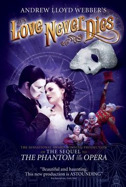 Постер фильма Любовь никогда не умирает (2012)
