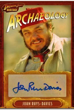 Постер фильма Археология (1991)