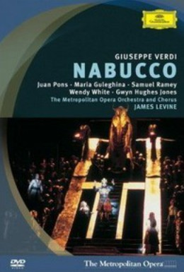 Постер фильма Набукко (2002)