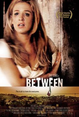 Постер фильма Между (2005)