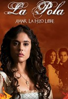 Шпионка (2010)