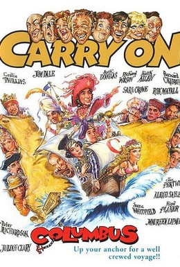 Постер фильма Колумб, за работу! (1992)
