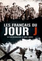 """Патриоты Франции: Французы в день """"Д"""" (2011)"""