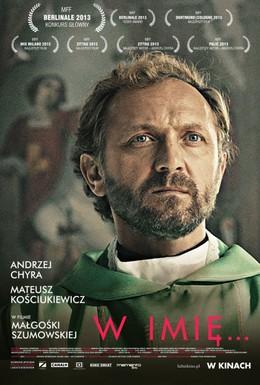Постер фильма Во имя (2013)