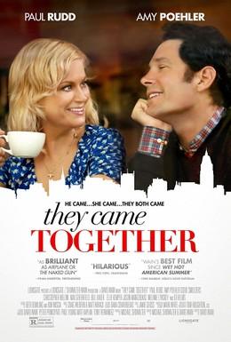 Постер фильма Они пришли вместе (2014)