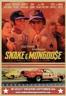 Змея и Мангуст (2013)