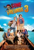Пятеро друзей 3 (2014)
