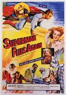 Супермен: Снова в полете (1954)