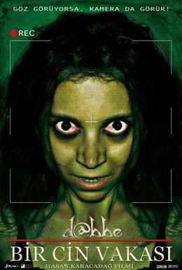 Постер фильма Даббе: История джинна (2012)