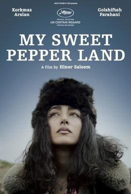 Постер фильма Мой милый Пепперленд (2013)