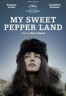 Мой милый Пепперленд (2013)