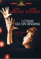 Я могла бы продолжать петь (1963)