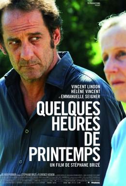 Постер фильма Несколько часов весны (2012)