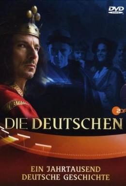 Постер фильма Немцы (2008)