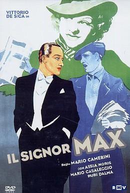 Постер фильма Синьор Макс (1937)