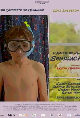 Постер фильма Человек с острова Сэндвич (2015)