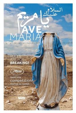 Постер фильма Аве Мария (2015)
