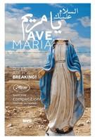 Аве Мария (2015)