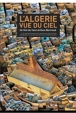 Постер фильма Алжир, увиденный с неба (2015)