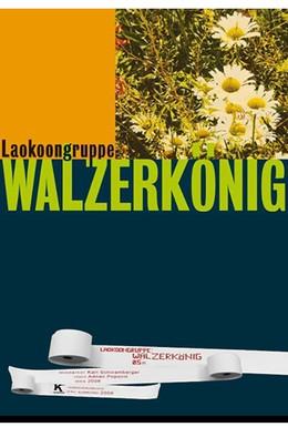Постер фильма Король вальса (2009)
