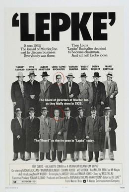 Постер фильма Лепке (1975)