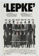 Лепке (1975)