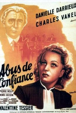 Постер фильма Злоупотребление доверием (1937)
