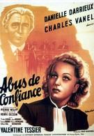 Злоупотребление доверием (1937)