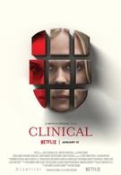 Клинический случай (2017)