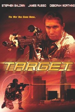 Постер фильма Мишень (2004)